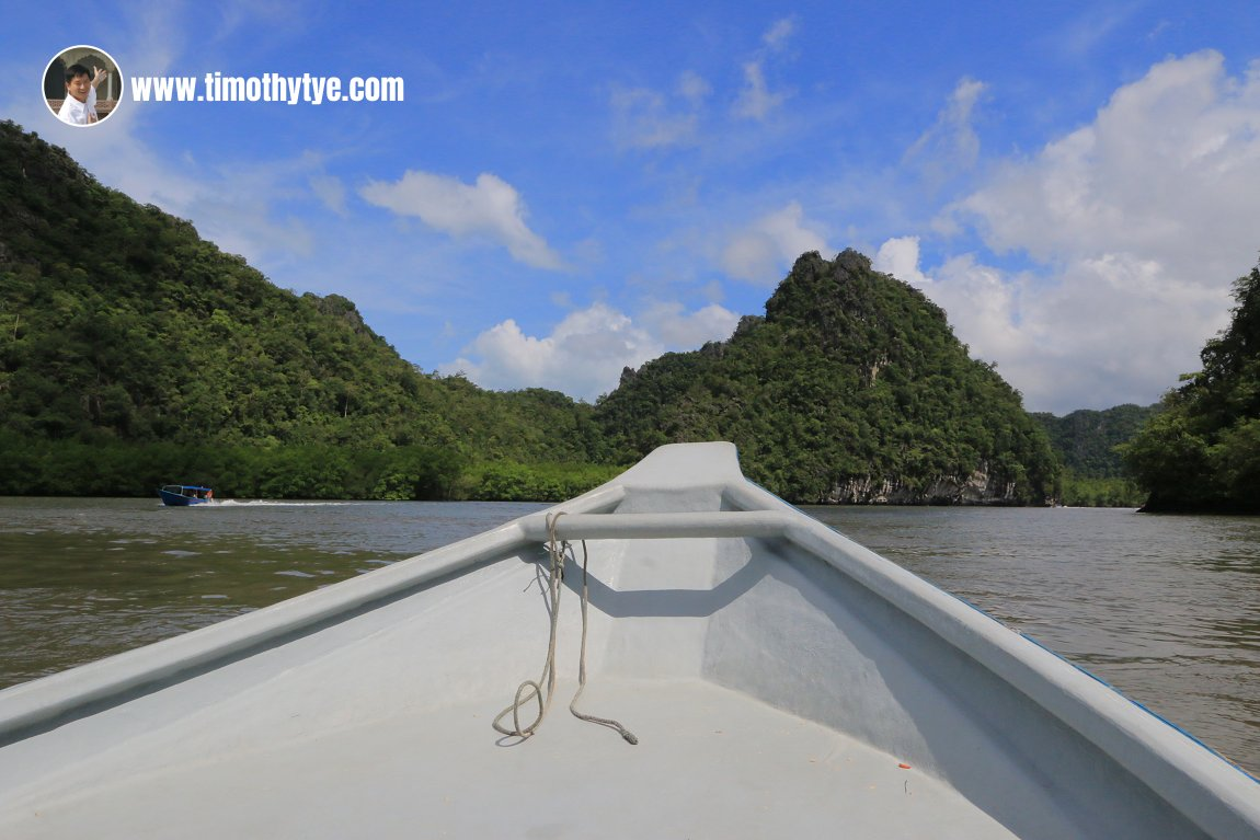 Our boat trip in the Kilim Geoforest Park