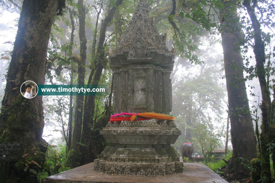 King Inthanon's Memorial Shrine