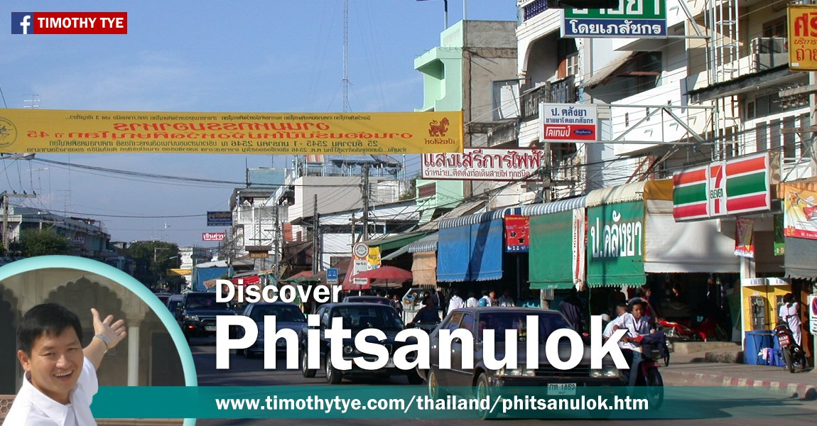 Discover Phitsanulok, Thailand, with Timothy Tye