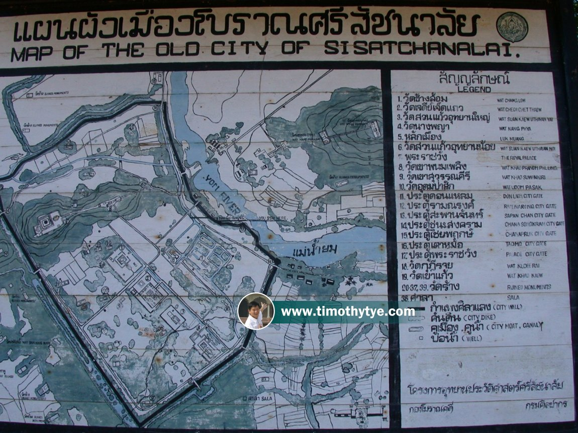 On site map of Si Satchanalai
